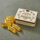 【カファレル】ジャンドゥーヤ・クラシカ【父の日ギフト 上品 クラシカル 男性へのプレゼント チョコレート ジャ…