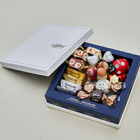 【カファレル Caffarel】オリジナルギフト メディア【バレンタイン ギフト 男性 上品 イタリア チョコレート】
