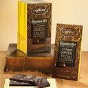 【カファレル Caffarel】タブレットジャンドゥーヤインテンスダーク【人気のジャンドゥーヤがタブレットチョコレートになりました。イタリア・トリノ老舗チョコレートブランド】