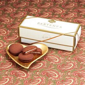 【Caffarel カファレル】 パルテンツァ 8枚入り 焼き菓子