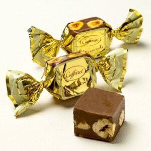 【Caffarel カファレル】 ピエモンテ チョコレート(1粒)