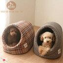 国産 MIMI ミミ デラックス ドーム型 ベッド M 高級 送料無料 クッション 座布団 いぬ 犬 猫 おしゃれ かわいい 屋根…
