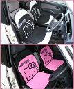 キティちゃん は通気性の優等生素材 メッシュL字型クッションはで快適ドライブを♪ 在庫限りとなりました【Hello Kitty、ハローキティー、カーシート、カー...