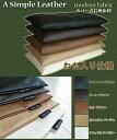 """長座布団 """"A Simple Leather"""" カバーリング式60x120cm 【Modern Fabric】 合皮レザー中わたは発送日当日のわた入れ加工!【ご..."""