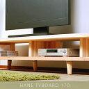 【国産/無垢/完成品】テレビ台 テレビボード ローボード 天然木製 北欧 ナチュラル 幅170cm 26インチ 32インチ 37インチ 42インチ 52インチ HANEテレビボード170 日本製