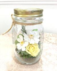 FlowerMasonJarフラワーメイソンジャーホワイトイエロー