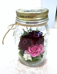 FlowerMasonJarフラワーメイソンジャーチョコレートピンク