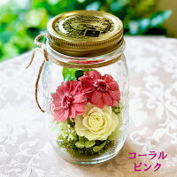 FlowerMasonJarフラワーメイソンジャーcpk
