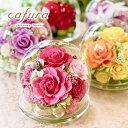 プリザーブドフラワー ガラスドーム バラ ガーベラ プレゼント おしゃれ ブリザードフラワー ラウンドガラスドーム
