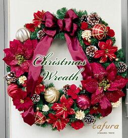 送料無料 店舗向け 大型 豪華 クリスマスリース アートフラワー 60センチ クリスマス LL 特大 ショップ ショールーム 施設 ホーム