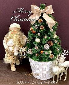 送料無料 クリスマスツリー 70センチ 北欧 飾り付き すぐに飾れる おしゃれ スリム ツリー Xmas リビング 玄関 おしゃれ オーナメント付き