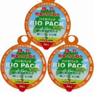 ★ポイントUp9倍★強力脱臭!カビ取り■バチルス菌が悪臭の原因となるカビを分解する!狭い場所の消臭&防カビ剤!バイオパック(Baio Pack)(3個) 【代引不可】 [15]