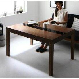 ★ポイントUp4.5倍★5段階で高さが変えられる アーバンモダンデザイン高さ調整こたつテーブル GREGO グレゴ 長方形(75×105cm)[00]