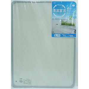 ★ポイントUp4.5倍★組合せ風呂ふた 浴槽対応サイズ75×110cm L-11 2枚組【代引不可】 [01]