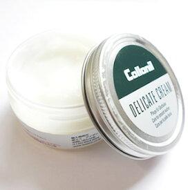 ★ポイントUp4.5倍★Collonil(コロニル) DELICATE CREAM(デリケートクリーム) 50ml [14]