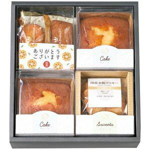 ★ポイントUp4.5倍★アンワインド ありがとうスイーツ・パウンドケーキ・米粉クッキーセット UNA4SN[24]