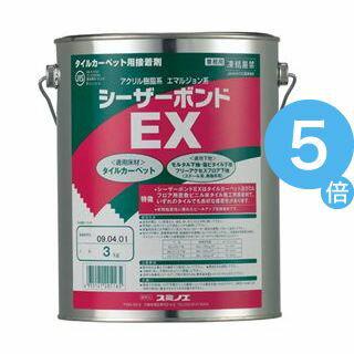 ★ポイントUp5倍★(業務用10セット) スミノエ シーザーボンド EX3 3Kg缶[21]