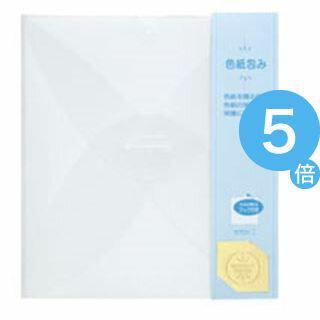 ★ポイントUp5倍★(業務用200セット) ミドリ カラー色紙包み 33037006 透明[21]