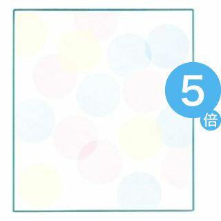 ★ポイントUp5倍★(業務用200セット) ミドリ 色紙 33124006 水玉ブルー[21]