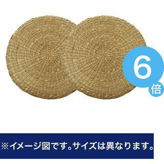 ●ポイント6倍●クッション 七島クッション 七島藺草 シート 円形 『シーグラス』 約40cm丸 2枚組【代引不可】 [13]