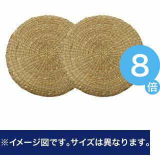 ●ポイント8倍●クッション 七島クッション 七島藺草 シート 円形 『シーグラス』 約40cm丸 2枚組【代引不可】 [13]
