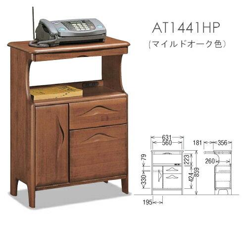 カリモク ファックス電話台 AT1441HP