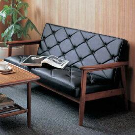 カリモク 2人掛けソファー長椅子 WS1193BW