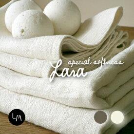 リネンミー LinenMe リネン BIGサイズ バスタオル ララ 100x140cm リネン100% リトアニア製 【RCP】【02P01Feb14】