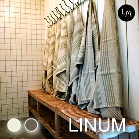 リネンミー LinenMe リネン BIGサイズ バスタオル リニューム 100x150cm リネン100% リトアニア製【RCP】【4403_1690】