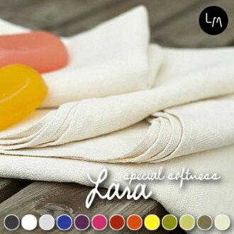 Lithuania pure linen 100% linen towels made Lara Lithuania
