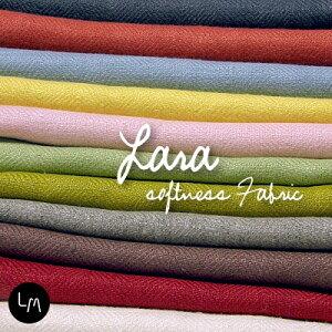 ハッカバック織りリネン生地ララ・カラー(やわらかリネン)生地幅150mリネン100%リトアニア製