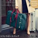 Bag deluxe750