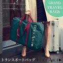 Bag grand750