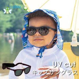 【スーパーセール 割引】アイプレイ iplay サングラス キッズ ベビー 赤ちゃん 子供用 バンドタイプ おしゃれ 紫外線 対策 UVA UVB 100% カット お出かけ i play by green sprouts sunglasses