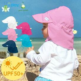 アイプレイ iplay 帽子 フラップ付き ハット ベビー UV 夏 日よけ サンハット 赤ちゃん UPF50+ 紫外線防止 i play by green sprouts Flap Sun Protection Hat