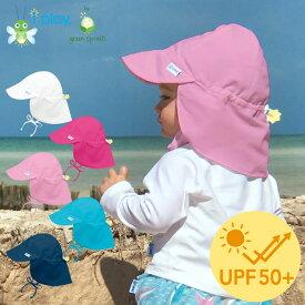 アイプレイ ベビー 帽子 夏 男の子 女の子 フラップ付き 日よけ uv 紫外線 対策 uvカット キャップ 水遊び ベビー帽子 UV帽子 i play Flap Sun Protection Hat
