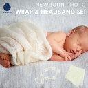ニューボーンフォト セット 寝相アート新生児フォト 写真撮影 記念写真 記念撮影 月齢フォト 赤ちゃん おくるみ ヘア…