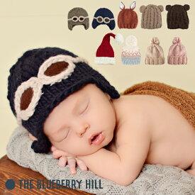 【全品5%OFFクーポン配布中】ベビー 帽子 冬 男の子 女の子 新生児 赤ちゃん ニット帽 ニューボーンフォトの衣装に 防寒対策 うさぎやくまの耳がかわいい ニット キャップ 出産祝い プレゼントにもぴったり 42cm 44cm ブルーベリーヒル Blueberry Hill