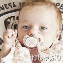 Elodie エロディ【日本総代理店】おしゃぶり 新生児 赤ちゃん ベビー おしゃれ かわいい シリコン 0〜6ヶ月 3ヶ月〜 …