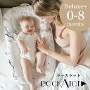 ドッカトット【日本総代理店】デラックス プリント 0-8ヶ月 ベビーベッド 添い寝 持ち運び ベッドインベッド ベビー …