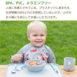 ベビー食器すくいやすいひっくり返らないボウルシリコン吸盤子供ベビー離乳食赤ちゃん食器男の子女の子すくいやすい水洗いグリーンスプラウツGreenSproutsLearningBowl