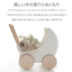 oohnooオーノーToyPram木製玩具手押し車月形おもちゃ入れクリスマス誕生日プレゼント1歳ギフト