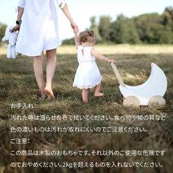 oohnooオーノー【日本総代理店】手押し車赤ちゃん木製おもちゃトイプラム白ToyPram北欧木のおもちゃおしゃれ月形おもちゃ入れインテリア玩具誕生日プレゼント1歳ギフトニューボーンフォト