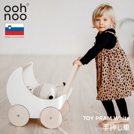 ooh noo【日本総代理店】 オーノー 手押し車 赤ちゃん 木製 おもちゃ トイプラム 白 Toy Pram 木のおもちゃ おしゃれ 月形 おもちゃ入れ 北欧 インテリア 玩具 誕生日 プレゼント 1歳 ギフト ニューボーンフォト
