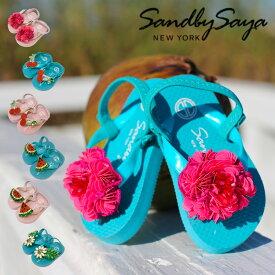 サンダル ベビー ビーチサンダル おしゃれ キッズ 女の子 子供 夏 フラット ヒール かわいい 歩きやすい サンドバイサヤ Sand by Saya
