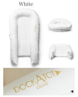 ドッカトットグランドホワイトDockATotベビーベッド添い寝ベッドインベッドクーファンクーハン