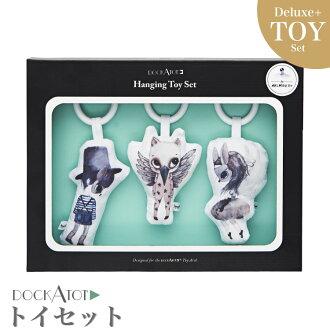 족카툿트트이셋트미세스미겟트프레이짐베비 장난감 유모차 토이 플레이 매트 베이비 짐 DockATot Toy Set Mrs.Mighetto Cllection