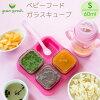 食物集裝箱漂亮的bebigarasufudosutokkatappabebifudo保存密閉格林普拉沮喪嬰兒食品玻璃杯立方體60ml green sprouts