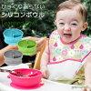 베이비 식기 건져올리기 쉬운 볼 실리콘 아이 베이비 이유식 아기 식기 사내 아이 여자 아이 건져올리기 쉬운 물로 씻는 것 그린스프라우트 Green Sprouts Learning Bowl