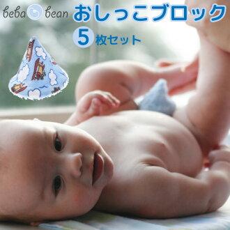 ビバビーン pee ブロックピーピーティピー five pieces set beba bean pee pee Teepee